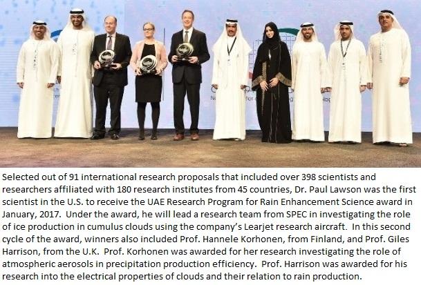 UAE Award
